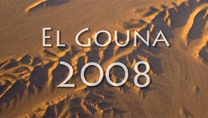 El Gouna 2008
